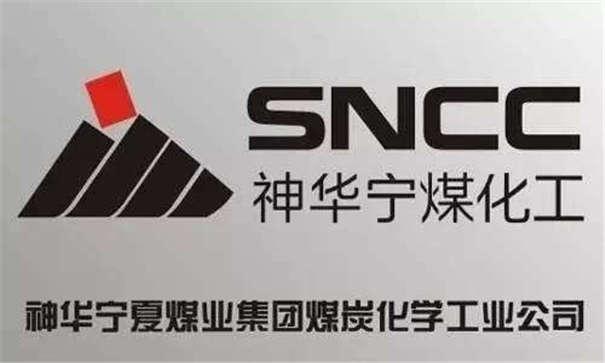 神华宁夏煤业集团大批量采购纤维