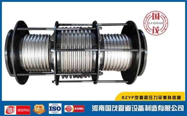 BZYP型直管压力平衡补偿器