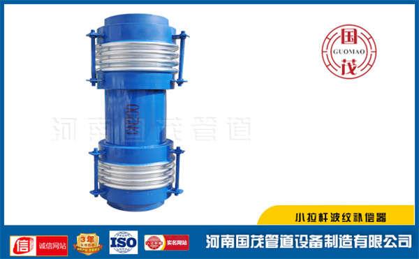 煤粉管道专用三维波纹补偿器