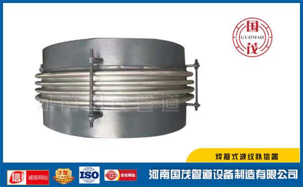 焊接式波纹补偿器