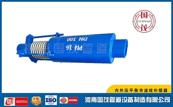 NWP型内外压平衡波纹补偿器
