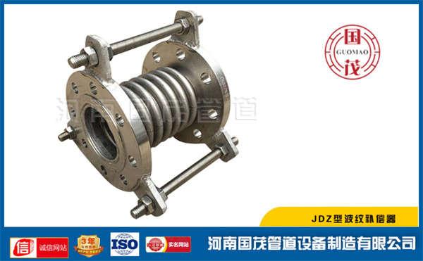 JDZ型通用波纹补偿器
