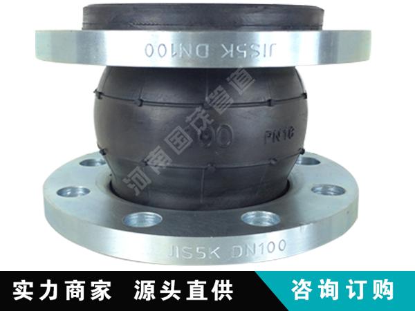 JIS-10K日标橡胶接头