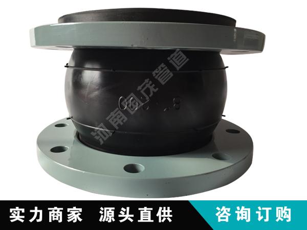 KXT型单球体橡胶接头