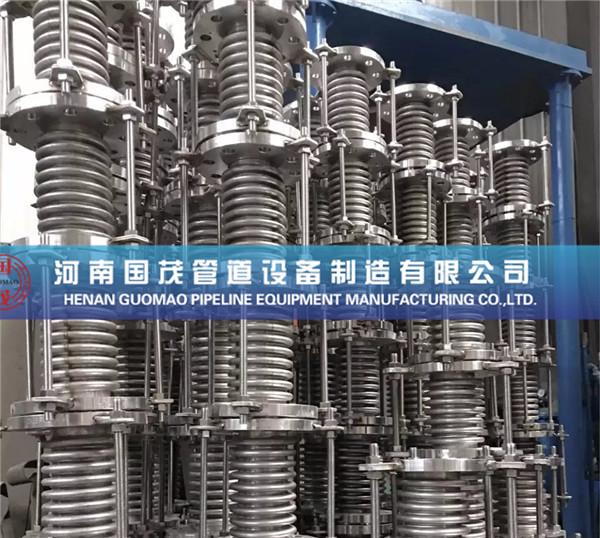 供水设备金属波纹补偿器的质量由什么决定