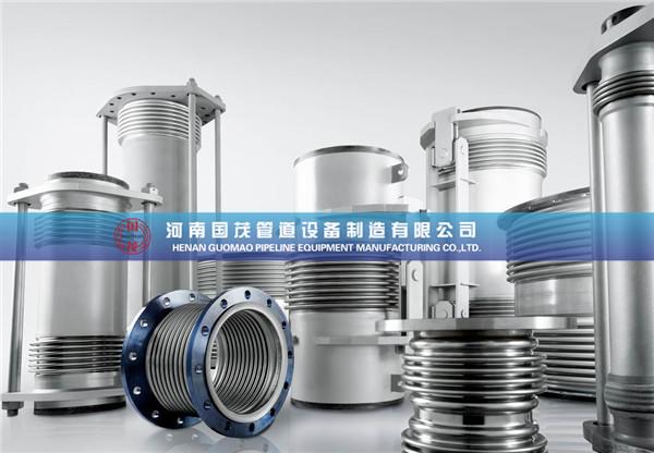电厂循环水波纹补偿器管网设计需要遵循几条原则