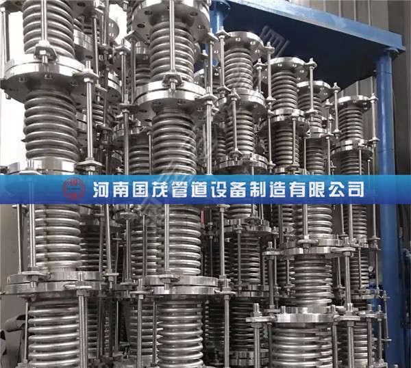 地热系统波纹补偿器的安装要求