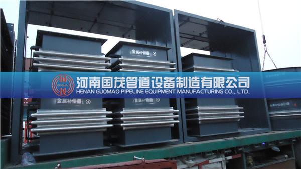 锅炉系统补金属膨胀节的安装要求