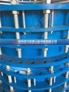 北京套筒补偿器的位移补偿是轴向型还是径向型