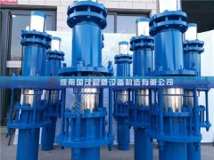 河南国茂套筒补偿器已经获得了质量体系的认证