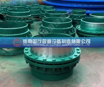 古浪县套筒补偿器的质量好坏和生产厂家的工艺有直接关系