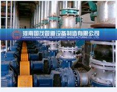 芜湖套筒补偿器供应商发展时期品牌定位