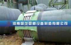 国茂套筒补偿器注重质量注重工艺