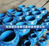 合肥套筒补偿器铺设在蒸汽埋地管线中应如何做保温