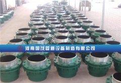 国茂套筒补偿器使用于供暖管道的安装