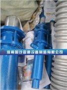 国茂套筒补偿器安装后如何确认安装质量
