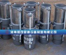 安福套筒补偿器在暖气管道中起着作用是什么