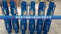 济南双向套筒补偿器是解决管道热胀冷缩的一种设备