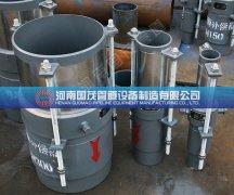 南京双向套筒补偿器的可靠性全方位立体分析