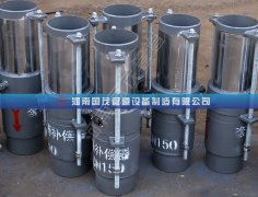 河南国茂介绍双向套筒补偿器工程施工及验收的规范