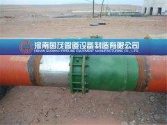 珠海双向套筒补偿器在热网工程中