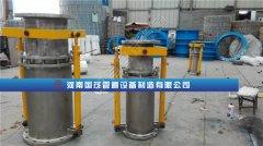 济南双向套筒补偿器生产厂家不能再用低价得销量