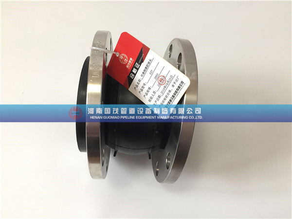 DN80不锈钢橡胶软连接