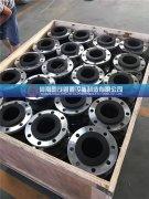 泵房用橡胶软接头硫化工艺的重要性