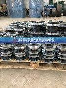 鄂州橡胶软接头安装或使用不规范会怎样