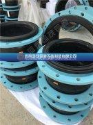 安装橡胶软接头根据不同环境选择橡胶和法兰的材质